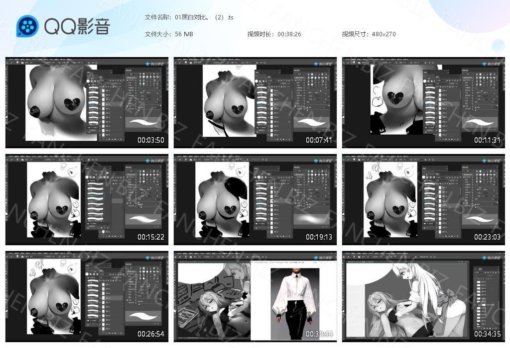 原画视频 Han-0v0画师日韩原画课程+素材+PSD教程合集 25.8G-FANCHENBIZ